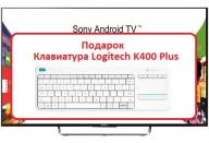Купить - телевизор  Sony KDL-50W755CBR2