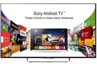 Купить - телевизор  Sony KDL-50W808CBR2