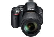 Купить - фотоаппарат  Nikon D5100 Kit AF-S DX 18-105mm VR
