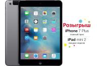 Купить - планшет  Apple iPad mini Retina Wi-Fi 4G 32GB Gray (ME820)
