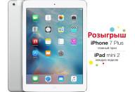 Купить - планшет  Apple iPad Air Wi-Fi 4G 32GB Silver (MD795)