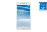 "Купить - планшет  Asus Fonepad FE375CXG-1B004A 7"" 3G 8GB White"