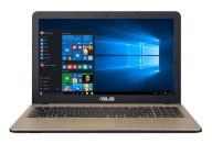 Купить - ноутбук  Asus X540SA (X540SA-XX002D) Chocolate Black
