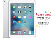 Купить - планшет  Apple iPad Air 2 Wi-Fi + 4G 16GB Silver(MGH72)