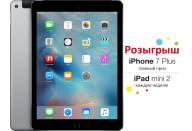 Купить - планшет  Apple iPad Air 2 Wi-Fi + 4G 64GB Space Grey(MGHX2)