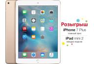 Купить - планшет  Apple iPad Air 2 Wi-Fi 64GB Gold(MH182)