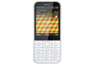 Купить - мобильный телефон и смартфон  Nokia 225 White