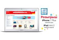 "Купить - ноутбук  Apple MacBook Air 11"" (MJVM2UA/A)"