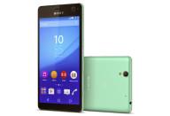 Купить - мобильный телефон и смартфон  Sony Xperia C4 E5333 Dual Mint