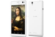 Купить - мобильный телефон и смартфон  Sony Xperia C4 E5333 Dual White