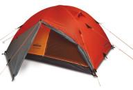 Купить - палатку  Pinguin Gemini 150 Extreme orange