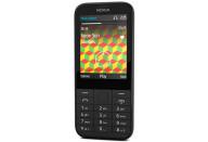 Купить - мобильный телефон и смартфон  Nokia 225 Black