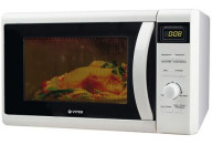Купить - микроволновую печь  Vitek VT-1681