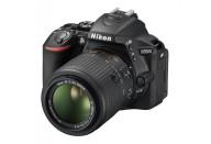 Купить - фотоаппарат  Nikon D5500 18-55 VR II + 55-200 VR Kit
