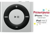 Купить - MP3 / MP4-плеер  Apple A1373 iPod shuffle 2GB Silver (MKMG2RP/A)