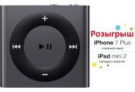 Купить - MP3 / MP4-плеер  Apple A1373 iPod shuffle 2GB Space Gray (MKMJ2RP/A)