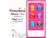 Купить - MP3 / MP4-плеер  Apple A1446 iPod nano 16GB Pink (MKMV2QB/A)