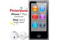Купить - MP3 / MP4-плеер  Apple A1446 iPod nano 16GB Space Gray (MKN52QB/A)