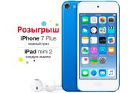 Купить - MP3 / MP4-плеер  Apple A1574 iPod Touch 64GB Blue (MKHE2RP/A)