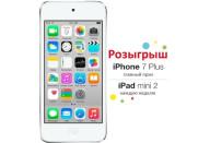 Купить - MP3 / MP4-плеер  Apple A1574 iPod Touch 64GB W/S (MKHJ2RP/A)