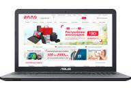 Купить - ноутбук  Asus X540SA (X540SA-XX109D)