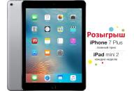 "Купить - планшет  Apple iPad Pro 9,7"" Wi-Fi+4G 32GB Space Grey (MLPW2)"