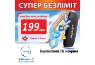 """Купить - стартовый пакет  PeopleNet """"Супер Безлимит"""""""