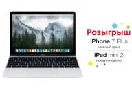 "Купить - ноутбук  Apple A1534 MacBook 12"" Retina (MLHA2UA/A) Silver"