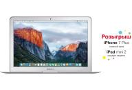 "Купить - ноутбук  Apple A1466 MacBook Air 13W"" (MMGF2UA/A)"