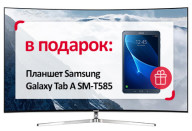 Купить - телевизор  Samsung UE49KS9000