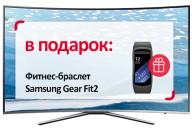 Купить - телевизор  Samsung UE49KU6500