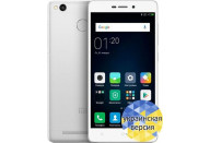 Xiaomi Redmi 3 Pro 32GB Silver (украинская версия)