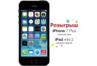 """Купить - смартфон и мобильный телефон  Apple iPhone 5S 64GB Space Gray """"Как новый"""""""