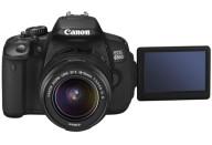 Купить - фотоаппарат  Canon EOS 650D EF-S 18-55 IS II Kit