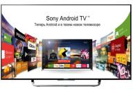 Купить - телевизор  Sony KDL-43W755CBR2