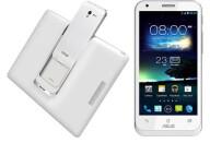 Купить - планшет  Asus PadFone 2 A68 3G 32GB (A68-1B229RUS) White