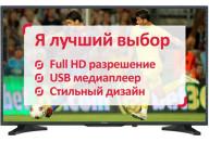 Купить - телевизор  Nomi 43F10 Black