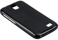 Купить - чехол для телефона  Utty U-case TPU Lenovo A319 Black