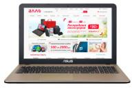 Купить - ноутбук  Asus X540LA (X540LA-XX006D) Chocolate Black