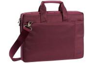 """Купить - сумку для ноутбука  RivaCase 8231 15.6"""" Purple"""
