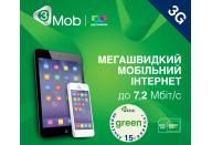 Купить - стартовый пакет  ТриМоб green