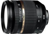 Купить - объектив  Tamron 17-50 f/2,8 XR Di II VC LD A. Nikon