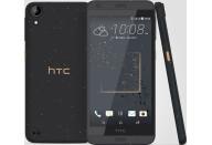 Купить - мобильный телефон и смартфон  HTC Desire 630 Dual Golden Graphite