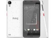 Купить - мобильный телефон и смартфон  HTC Desire 630 Dual Sprinkle White