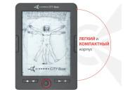 Купить - электронную книгу  AirBook City Base