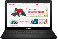 Купить - ноутбук  Asus X555 (X555YI-XO028D)