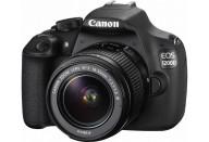 Купить - фотоаппарат  Canon EOS 1200D 18-55 DC III Kit