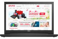 Купить - ноутбук  Dell Inspiron 3543 (I35545DDL-46) Black