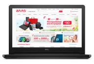 Купить - ноутбук  Dell Inspiron 5558 (I55345DDL-T1) Black