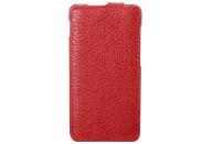Купить - чехол для телефона  Avatti Grain Lenovo S850 Slim Flip Red